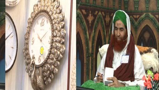 Madani Muzakra Ep 1107 - 26 Ramadan 1437 Bad Namaz e Asr