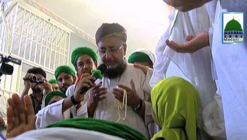 Ameer e Ahlesunnat Say Maulana Hamza Ali Qadri Sahab Aur Shakhsiyaat Ki Ayadat