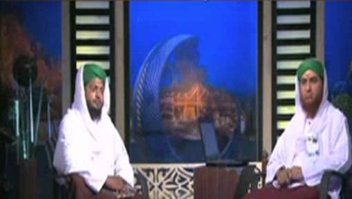 Kia Imam Kay Pichay Qirat Kar Saktay Hain?