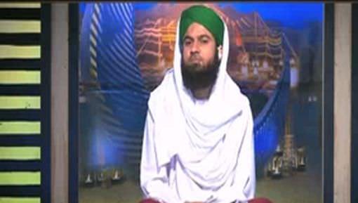 Sahib e Aulad Honay Ka Rohani Ilaj