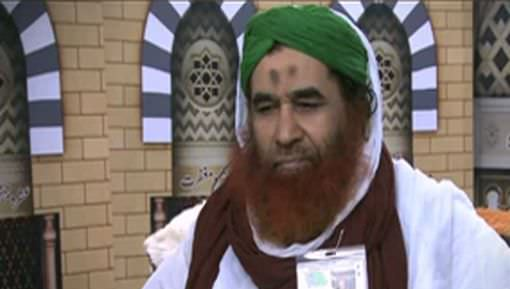 Imam Sahab Ap Sust Hain Jaldi Parho,,,Kehna Kaisa?