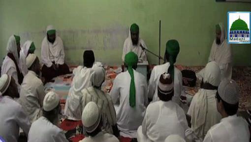 Hind Main Mukhtalif Madani Kaam