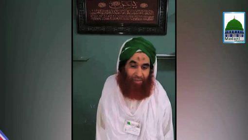 Ameer e Ahlesunnat Ki Muhammad Nasir Attari Say Ayadat