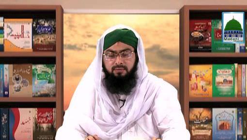 Rasulullah ﷺ Ki 40 Ahadis Ep 29 - Ihsan Karna