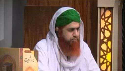 Bap Aur Shohar Main Kis Ki Khidmat Afzal Hai? Agar Bimar Hon