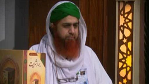 Zakat Ki Raqam Say Qarz Ada Kar Saktay Hain?