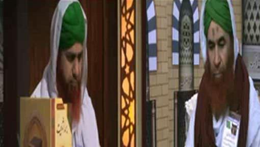 Kis Waqt Qaza Namaz Nahi Parh Saktay?