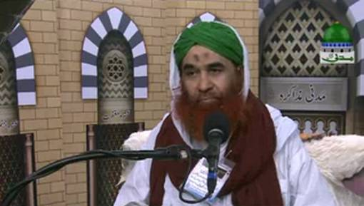 Madani Muzakra - Islam Ki Khidmat Aur Media