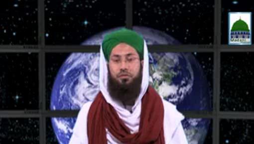 Tareekh e Islam Ep 37 - Khilafat e Ameer Muaviya