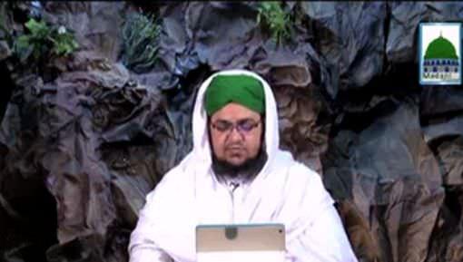 Faizan e Quran Ep 164 - Surah Al-Kahaf Ayat 01 To 30