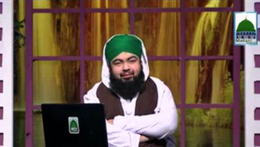 Khulay Aankh Sallay Alaa Kehte Kehte Ep 426 - Ghaus e Azam Ki Ibadat o Riyazat