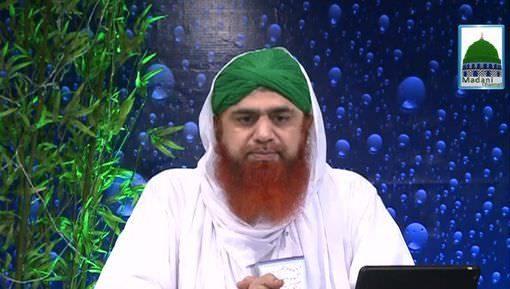 Meray Rab Ka Kalam Ep 29 - Islam Un Kamon Say Rukta Hai Jo Aman Ki Rah Main Rukawat Hon