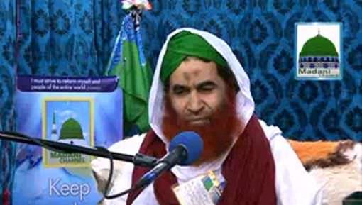 Madani Muzakra - Shadi Kay Tahaif Ka Malik Kon?
