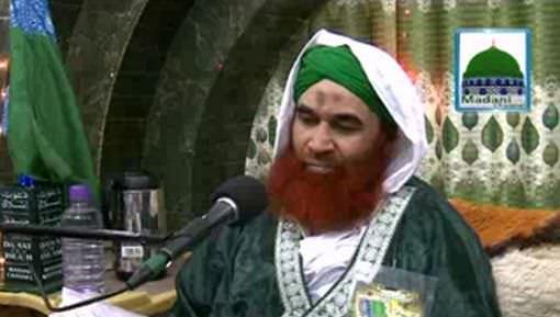 Madani Muzakra - Ulama e Haq Ki Izzat Aur Tazeem