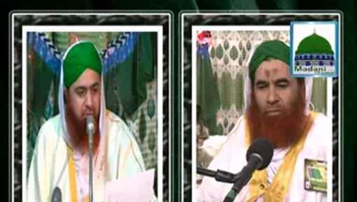 Madani Muzakra - Zahir o Batin Naya Karain