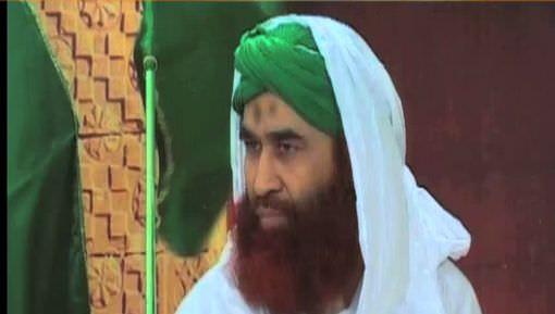 Farz Aur Sunnat Kay Darmiyan Takheer