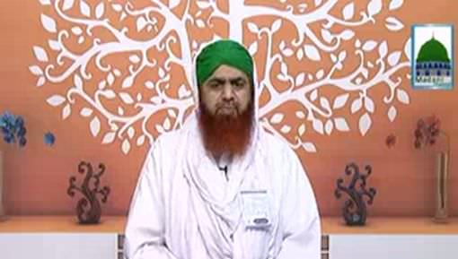 Madani Mukalima Ep 257 - Izzaton Ka Tahaffuz