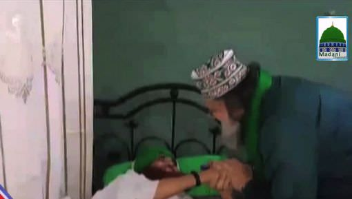 Hazrat Allama Maulana Syed Irfan Shah Mashhadi Sahab Ki Ameer e Ahlesunnat Say Ayadat