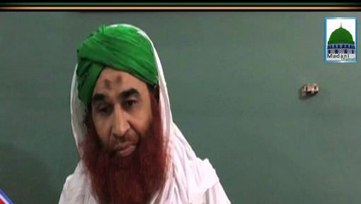 Ameer e Ahlesunnat Ki Maulana Raza Saqib Mustafai Sahab Say Ayadat