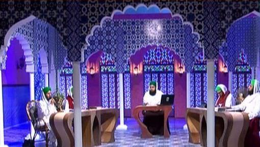 Madinay Ka Safar Hai Aur Main Namdeeda