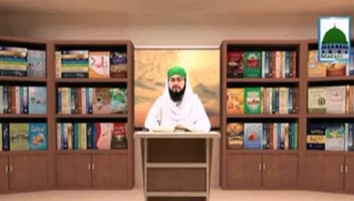 Rasulullah ﷺ Ki 40 Ahadis Ep 30 - Naik Aamal Ki Muhafizat