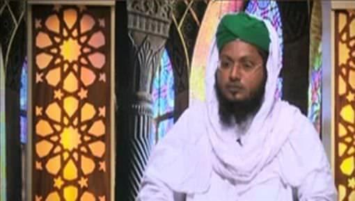 Imam Kay Pichay Roku Na Milay Tu