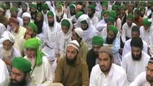 Eid Kay 21 Mustahabbat