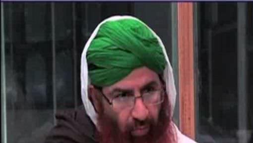 Aala Hazrat Ki Quran Say Ulfat