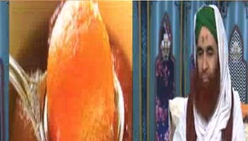 Khushi Kay Moqay Par Mithai Taqseem Karna