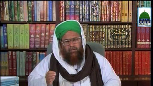Blessings Of Quran Ep 36 - The Medium Of The Beloved Prophet ﷺ In Dua