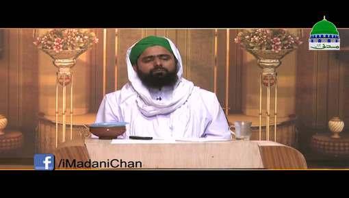 Kia Aurat Mehram Kay Baghair Hajj Par Ja Sakti Hai?