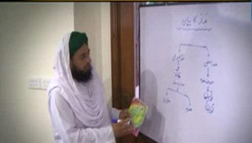 Promo - 12 Mah Faizan e Tajweed o Qirat Course