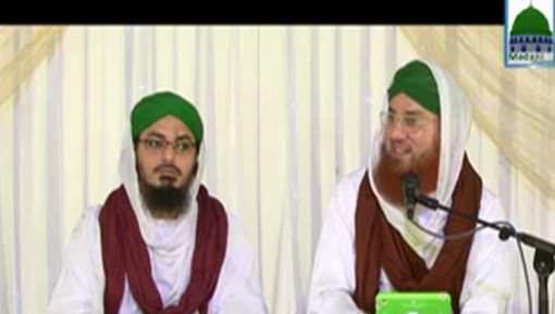 Huzoor ﷺ Farma Detay Tu Hajj Har Saal Farz Ho Jata