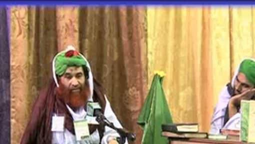 Hajj Kis Par Farz Hai?