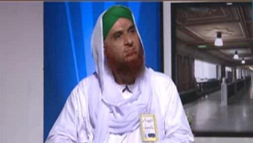 Hajj Ki Aqsam