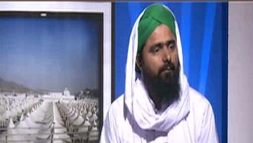 Hajj Par Janay Wala Halq Kab Karwaye?