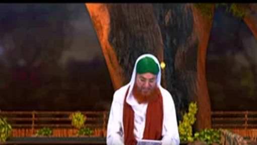Jannat Ki Chabiyan - Safar e Haramain