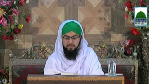 Dars e Shifa Shareef Ep 17 - Surah An-Najm Main Azamat e Mustafa ﷺ