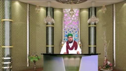 Faizan e Ilm e Quran Ep 02 - Taboot e Sakina