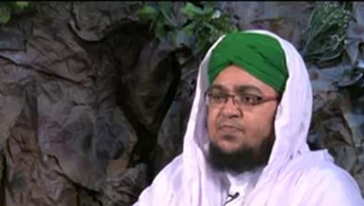 Faizan e Quran Ep 165 - Surah Al-Kahaf Ayat 60 To 99