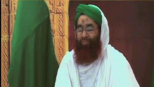 Isha Ki Namaz Ka Waqt