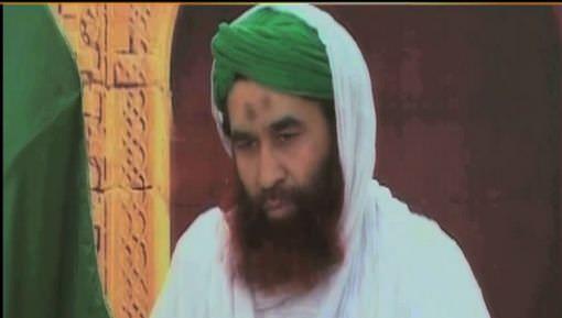 Islami Bhai Aur Islami Behen Ki Namaz Main Farq