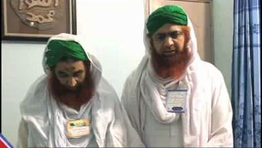 Ameer e Ahlesunnat Ki Fida Hussain Attari Say Taziyat