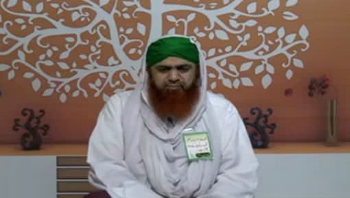 Madani Mukalima Ep 258 - Dil Ki Sakhti Aur Is Kay Asbab