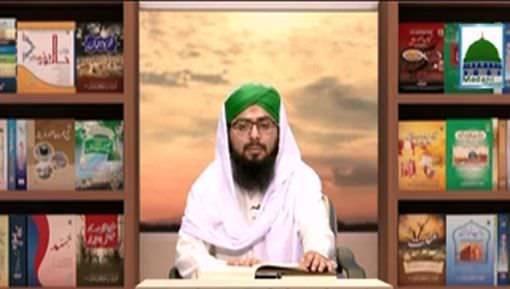 Rasulullah ﷺ Ki Chalees Ahadis Ep 32 - Jannat Main Lay Janay Walay Amaal