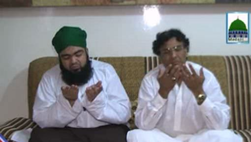 Amjad Sabri Kay Liye Esal e Sawab Madani Halqa