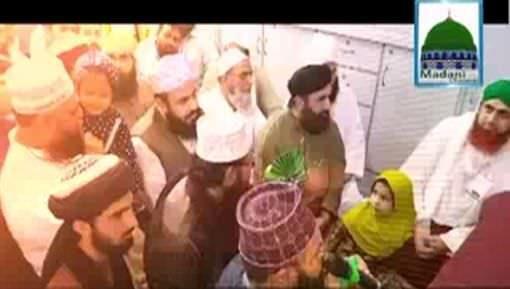 Syed Furqan Qadri Aur Shakhsiyaat Ki Ameer e Ahlesunnat Say Ayadat