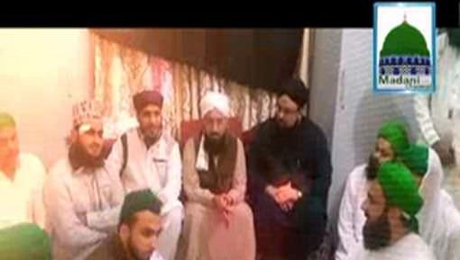 Allama Sohail Raza Amjadi Sahab Aur Digar Ulama e Kiram Ayadat Kartay Hoye