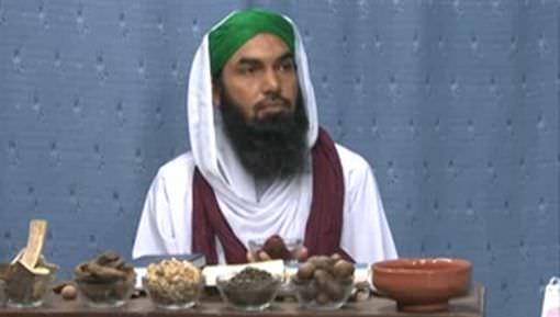 Asli Zafran Ki Pehchan