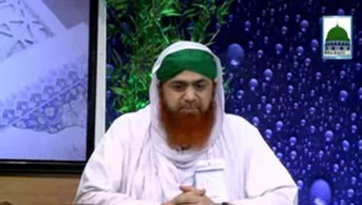 Meray Rab Ka Kalam Ep 30 - Madad Chahna